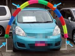 自動車販売用ディスプレイ