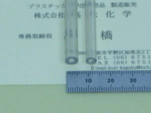 ABS樹脂パイプ 外径6.0mmφ×2.8㎜φ , 5.0㎜φ×2.4mmφ(透明)